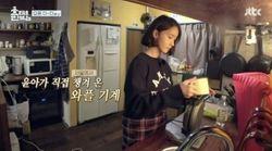 '윤아 와플기계' PPL 논란에 제작진이 밝힌