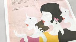 일본 여성에게 화제가 된 고디바의 밸런타인 데이