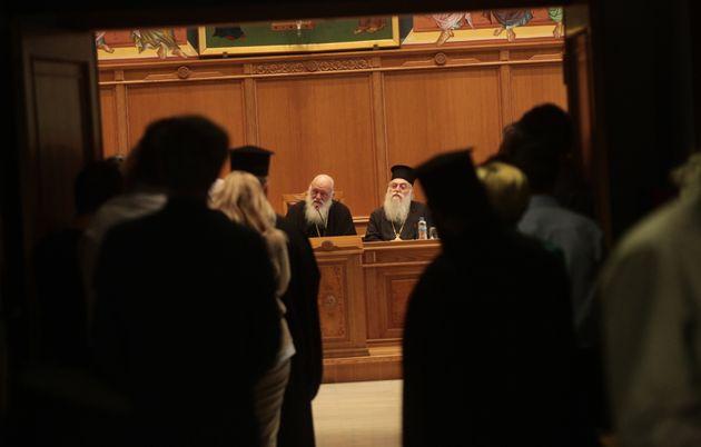 Έκτακτη σύγκληση της Ιεράς Συνόδου της