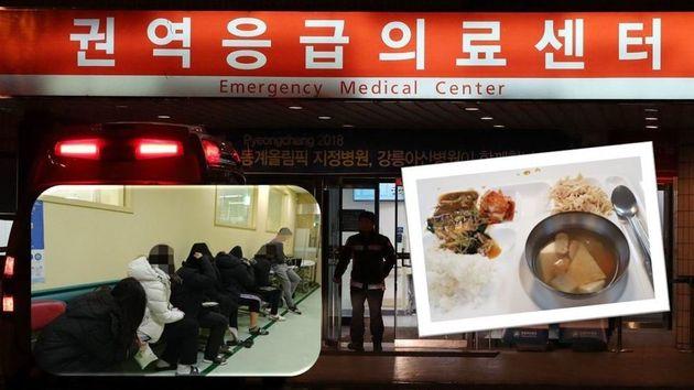4일 오후 2018 평창동계올림픽 민간보안업체 직원 20여명이 복통과 구토 증세 등을 보여 치료를 받고 있는 강원 강릉시의 한 병원 응급실에 불이 켜져 있다. 작은 사진 왼족은 치료를...
