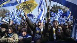 그리스와 마케도니아의 '국명 전쟁'이 격해지고