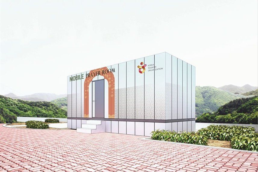 강원도 강릉의 이동식 무슬림 기도실 설치 계획이