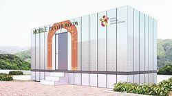 평창올림픽 현장에 설치될 무슬림 기도실을 반대하는 사람들이
