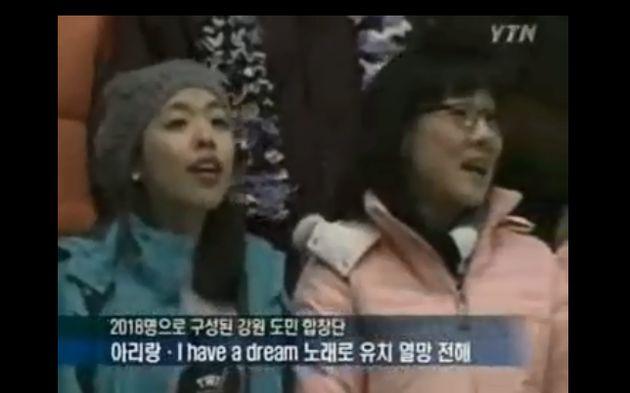 '강원도민대합창' 당시 임단비