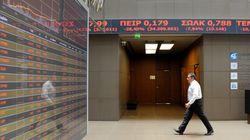 Πιέσεις και στο Ελληνικό Χρηματιστήριο: Στις 824,25 μονάδες ο Γενικός Δείκτης Τιμών, με πτώση