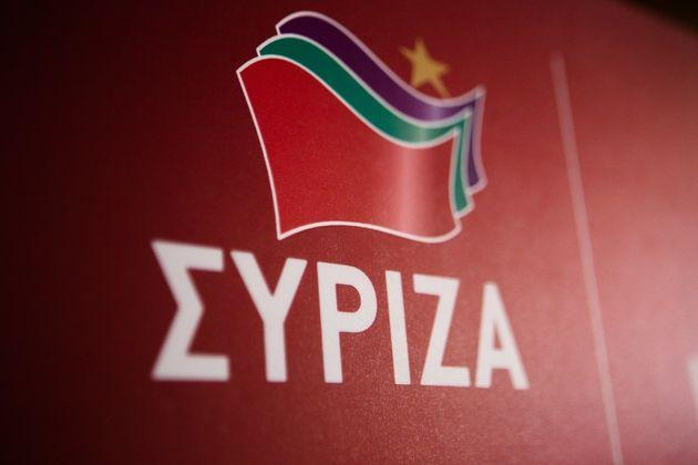 Συνεδρίαση του Πολιτικού Συμβουλίου του ΣΥΡΙΖΑ για τη