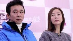 김국진과 강수지가 결혼일정을