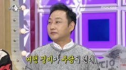 김국진-강수지의 신혼여행 경비는 김수용이 낼