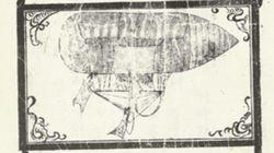 100년 동안 밝혀지지 않았던 소설 '비행선'의 정체