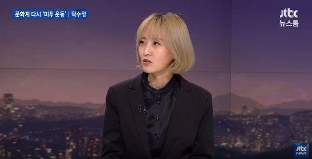 출판사 마케터 탁수정이 '문단 내 성폭력' 고발운동 비판하는 이들에게 전한