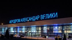 ΠΓΔΜ: Εντός των ημερών οι πινακίδες με τα νέα ονόματα του αεροδρομίου και του