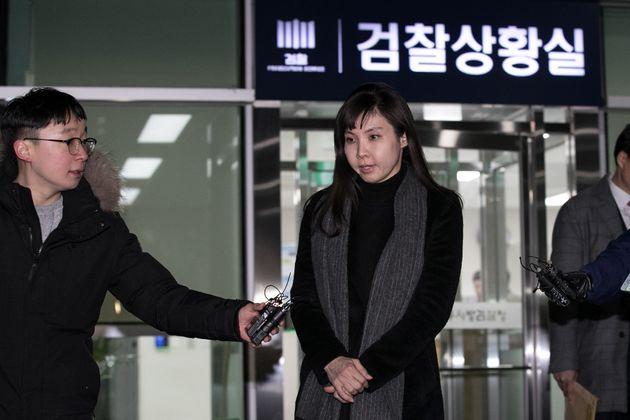 '성추행 사건 조사' 마치고 귀가하는 서지현