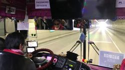 미국 루지 대표팀이 평창행 버스에서 깜짝 놀란