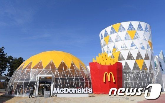 '세계 최초' 디자인의 맥도날드 매장이 한국에서
