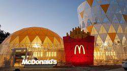 '세계 최초' 맥도날드 매장이 한국에서