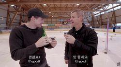 한국 컵라면과 소주를 먹은 '동계올림픽 전설'들의