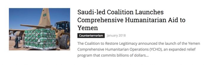 A screenshot of Saudi government-funded website Arabia Now
