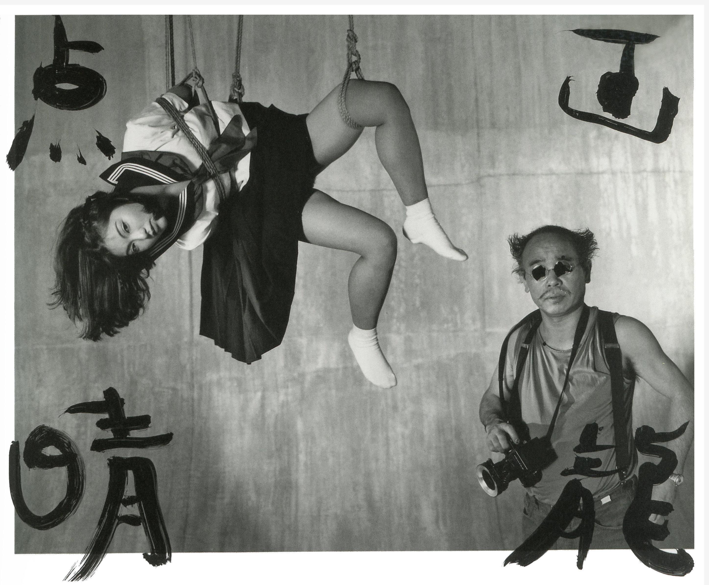 """Nobuyoshi Araki, """"Marvelous Tales of Black Ink,""""2007. Sumi ink on black and white"""