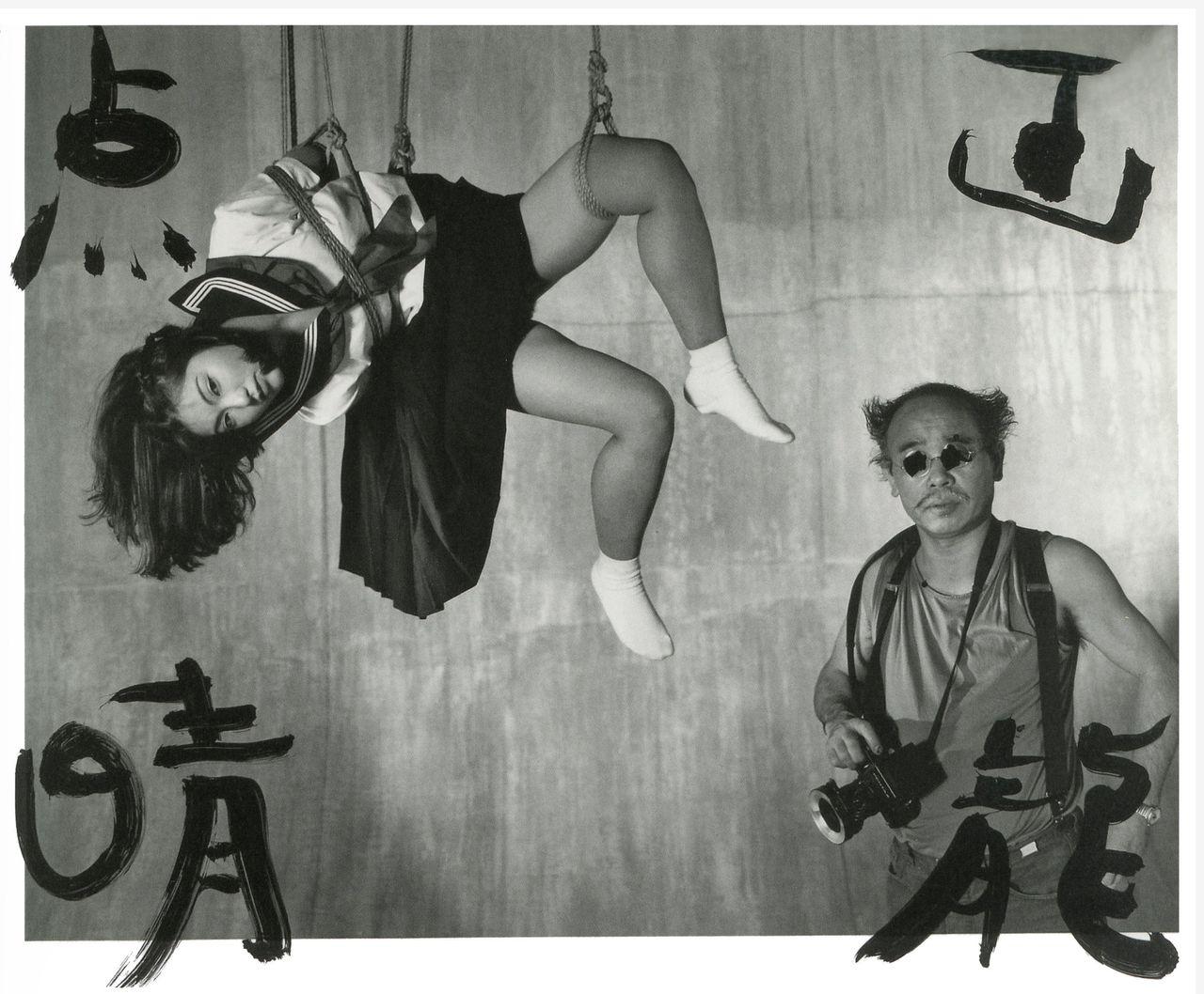 """Nobuyoshi Araki, """"Marvelous Tales of Black Ink,"""" 2007. Sumi ink on black and white photograph."""
