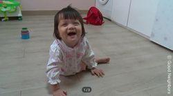 시력 잃어가는 두 살배기 은희네 통장에 찍힌