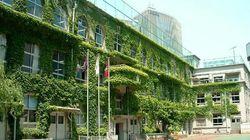 일본 초등학교 '아르마니 교복'이