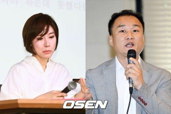 '노출공방' 이수성 감독