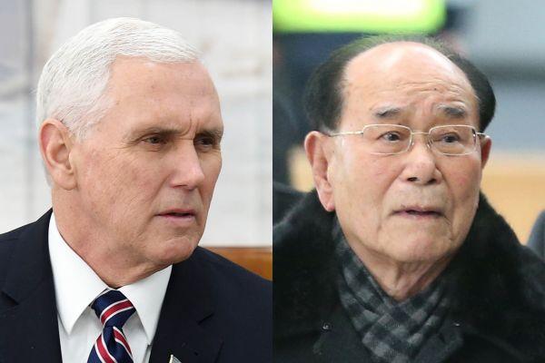 북한 김영남과 미국 마이크 펜스의 만남이