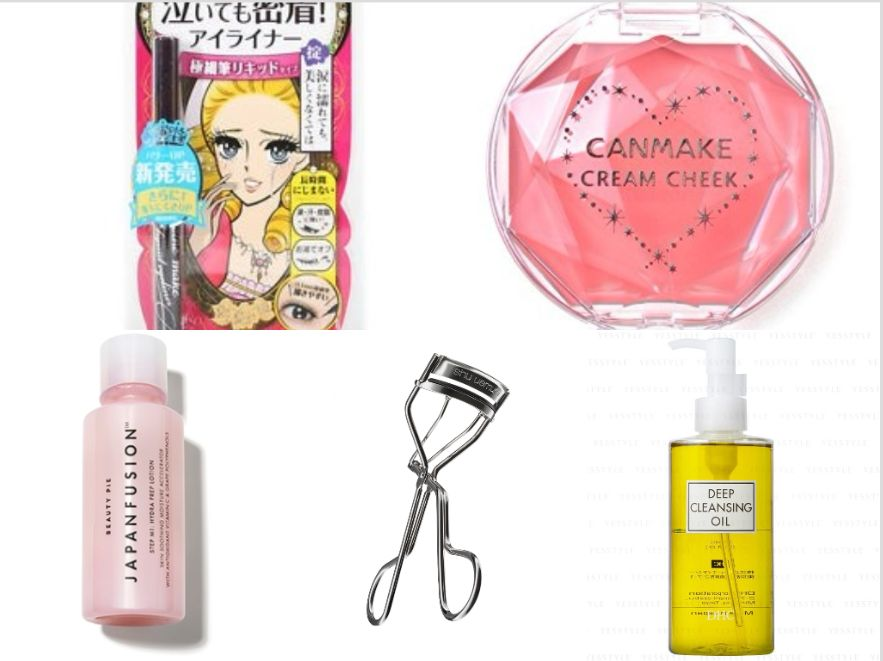 Your Japanese Beauty Shopping Guide