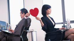 Οι κανόνες που ισχύουν για τους εργαζόμενους που θέλουν να βγουν ραντεβού σε Facebook και