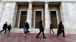 Η «ακτινογραφία» των επενδυτών που τοποθετήθηκαν στο 7ετές ελληνικό