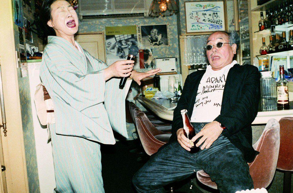 "Juergen Teller. ""Araki No.1, Tokyo."" 2004. Giclee print."