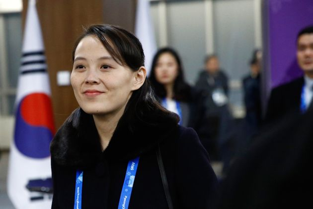 Κιμ Γιο Γονγκ: Αυτή είναι η πριγκίπισσα της