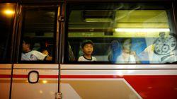 Χονγκ Κονγκ: Πολύνεκρο δυστύχημα με
