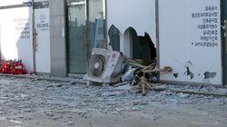 포항 지진은 역대 최강