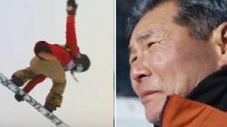 스노보드의 지존 클로이 김과 아빠가 등장하는 올림픽 광고는