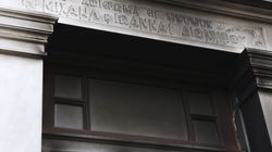 Tην επίθεση στην επιχείρηση της Μαρέβας Μητσοτάκη καταδικάζει απερίφραστα το