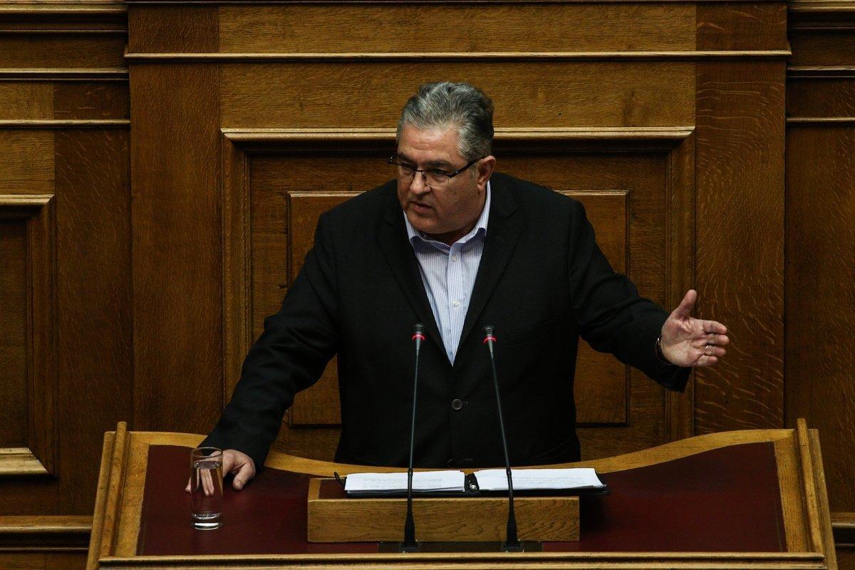 «Ναι» θα ψηφίσει το ΚΚΕ στη σύσταση Προανακριτικής Επιτροπής (χωρίς να δίνει άλλοθι σε αντιλαϊκές