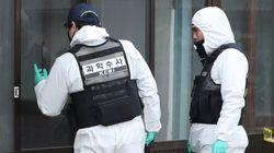 제주 관광객 살해 용의자 33세 남성에 대해 추가로 알려진