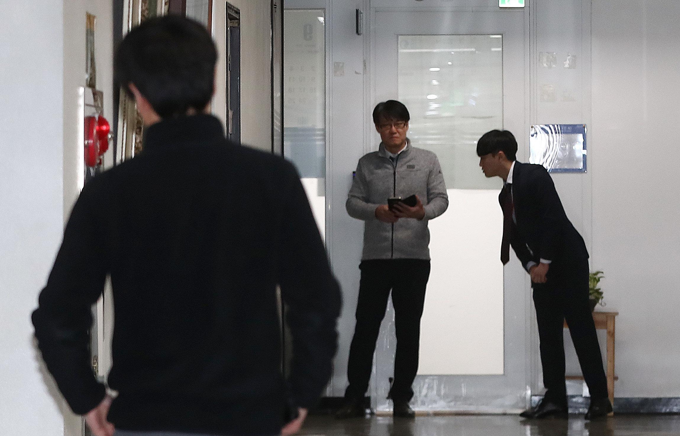 檢 성추행조사단이 법무부를