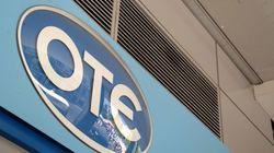Έναρξη του διαγωνισμού για το 5% του ΟΤΕ ανακοίνωσε το