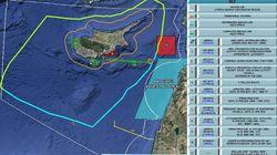 Παραμένει στο τεμάχιο 6 της Κυπριακής ΑΟΖ το γεωτρύπανο της ΕΝΙ αλλά δεν προσεγγίζει τον στόχο μετά τις τουρκικές