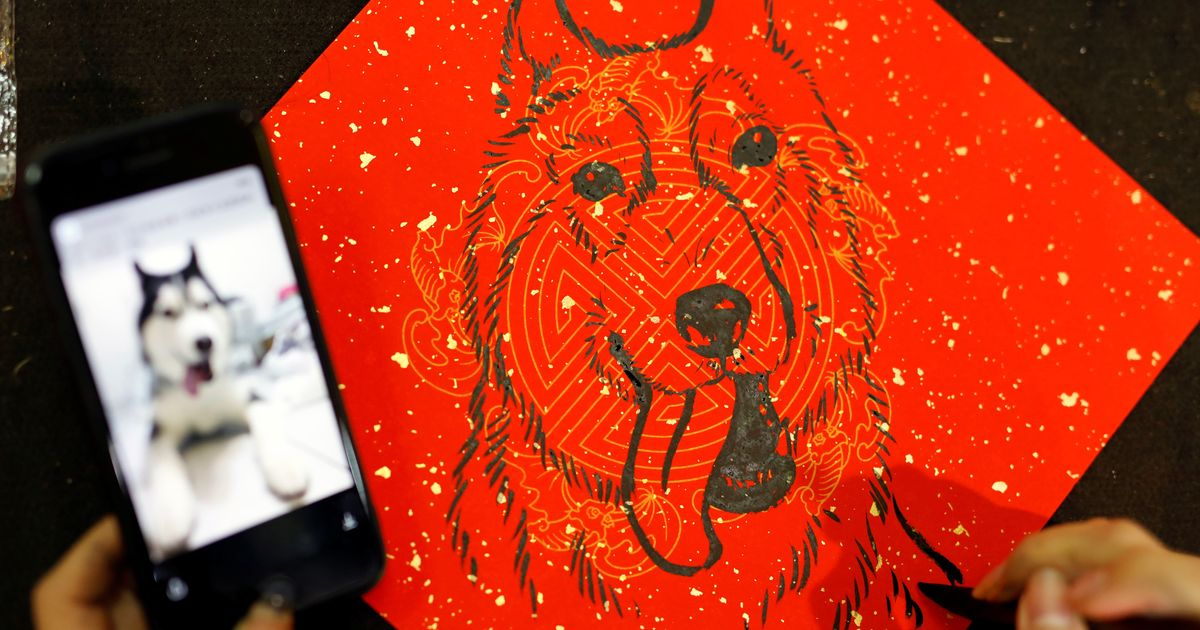What's The Meaning Of Chinese New Year's Year Of The Dog? | HuffPost UK