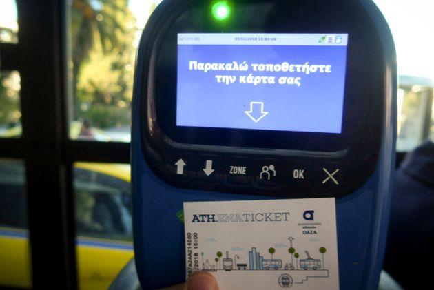Διευρύνονται τα σημεία πώλησης ηλεκτρονικού εισιτηρίου σε περίπτερα και μίνι
