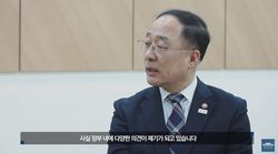 '암호화폐 규제 반대' 청원에 청와대가