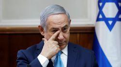 «Αβάσιμες» χαρακτήρισε τις κατηγορίες εναντίον του ο Ισραηλινός πρωθυπουργός
