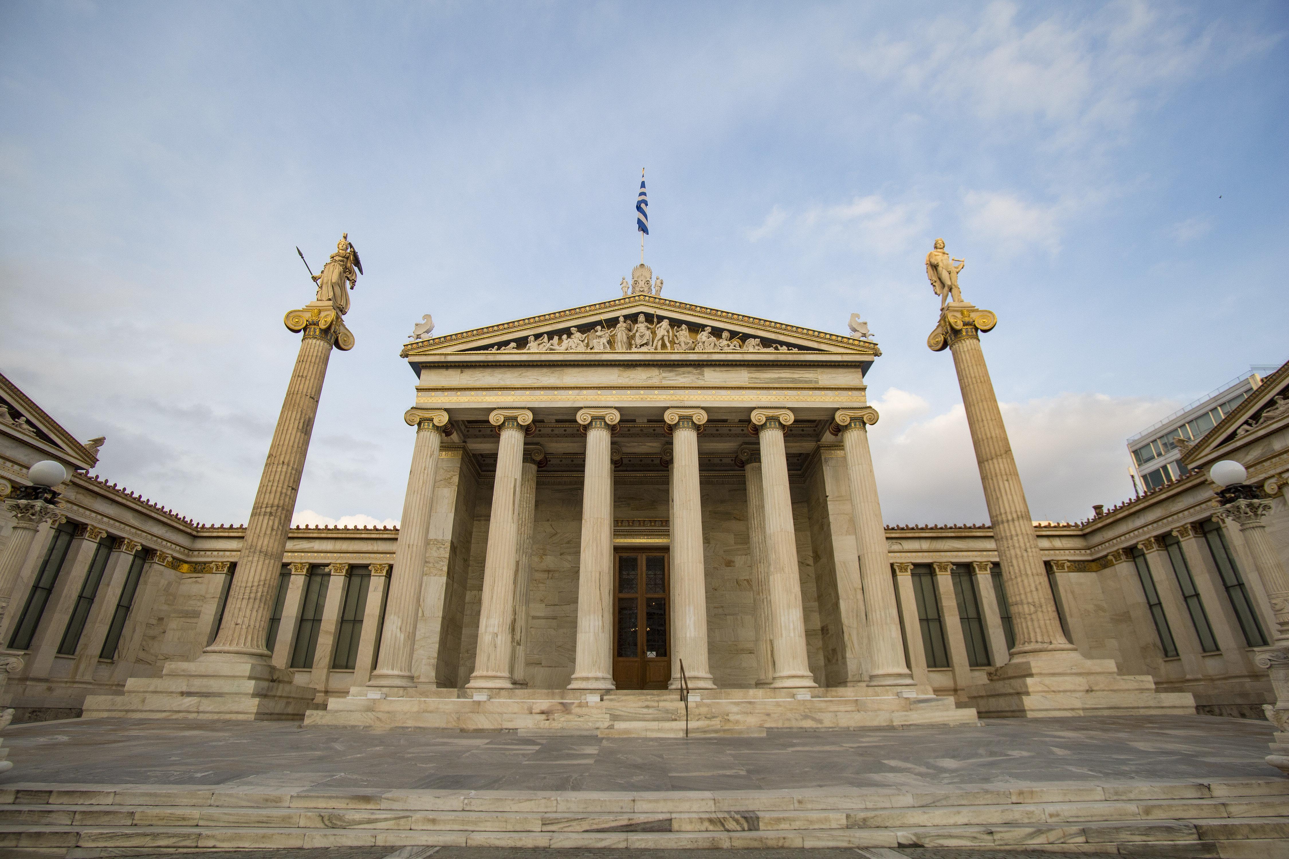 Οι αλλαγές που φέρνει το νομοσχέδιο Γαβρόγλου για το πανεπιστήμιο της Δυτικής Αττικής, από το νηπιαγωγείο μέχρι το
