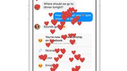 Hate Valentine's Day? Steer Clear Of Facebook Messenger's Sickly Sweet New