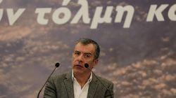 Θεοδωράκης: Να γίνει συνάντηση πολιτικών αρχηγών. Ο Ερντογάν δεν έχει να κάνει με τον Τσίπρα, αλλά με την
