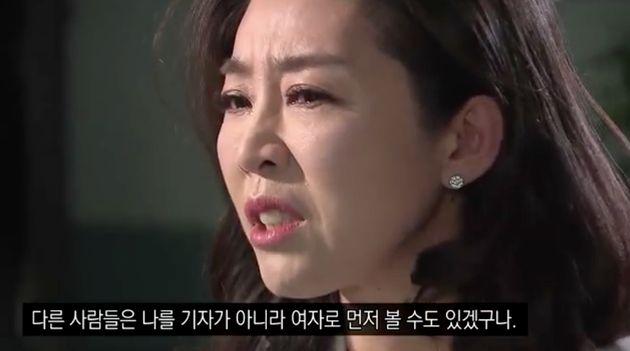 20년차 현직 KBS 기자가 눈물로 전한 'KBS 내부의 성폭력'