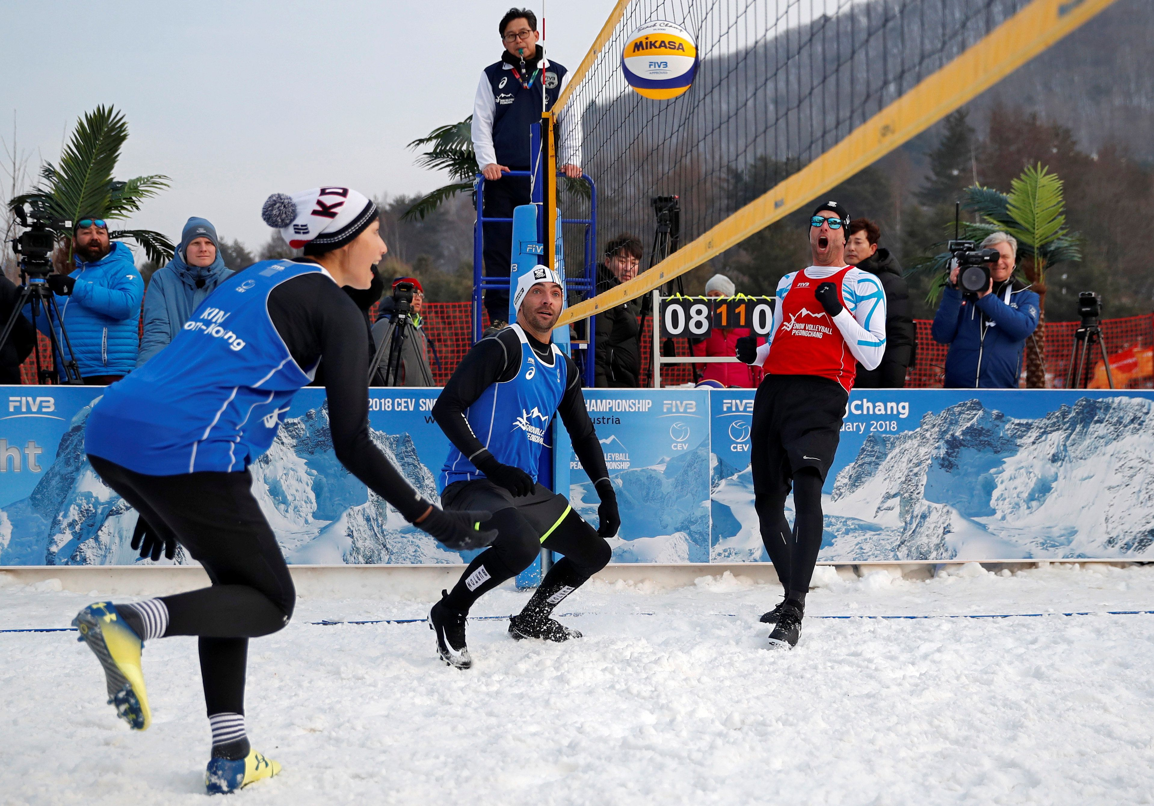 An exhibition game took place on Valentine's Day in Pyeongchang.